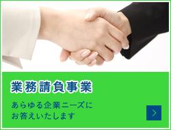 林田工業 株式会社